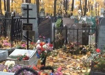 приворот на кладбище по фото